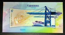 China 2011-27 Tianjin Binhai New Area 天津滨海新区 Mini-Sheet S/S Stamp Mint NH