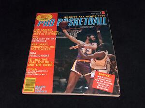 1979-Pro-Basketball-Sports-All-Stars-Kareem-Abdul-Jabbar-Lakers-Cover-Magazine