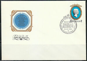 Soviet-Russia-1983-FDC-cover-Painter-Fedor-Tolstoy-Sc-5115-Mi-5245