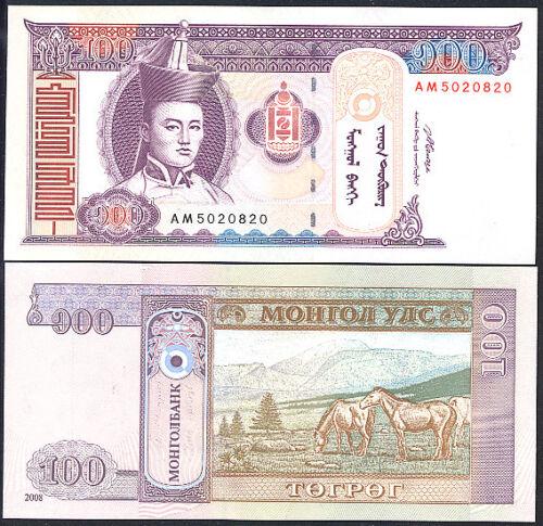MONGOLIA P 65b  LOT  2 PCS  Uncirculated Banknotes 100 TUGRIK  2008