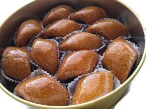 Pâtisserie ✪ 5 Délicieux Makrout ✪ Fraicheur Garantie = PREPARES APRES COMMANDE