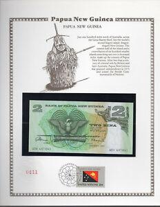 Papua New Guinea Banknote 1981 2 Kina P 5a UNC UN FDI FLAG