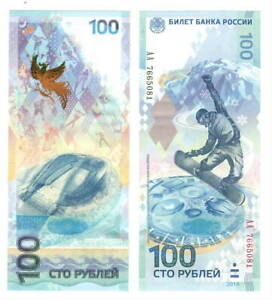 RUSSIA-100-Rubles-2014-P-274a-UNC-SOCHI-AA-Commemorative-Banknote-Paper-Money