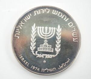 einmalige-935er-Silber-Muenze-David-Ben-Gurion-Silbermuenze-Israel-1974-26-20g