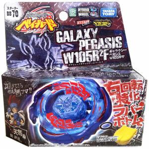 GENUINE Takara Tomy Galaxy Pegasis W105R2F Beyblade BB70 Japanese - STARTER SET