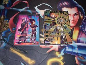 Goku DBS CCG Deck Vegito Unison Vegeta *Mono Blue Future Trunks* Trunks