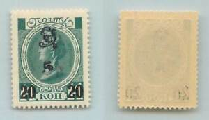 Armenia 🇦🇲 1920 SC 197 mint handstamped type F or G black . f7373