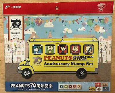 SNOOPY TOWN SHOP in Japan Post cards 2cards PEANUTS 70th ANNIVERSARY