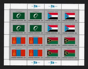United Nations — Flag Series: Comoros, Democratic Yemen, Mongolia & Vanuatu MNH