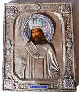 """Bracing Up The Whole System And Strengthening It Russian Very Rare """"sant Theodosius Uglich"""" Silver Enameled Icon Competent Antique 19c"""