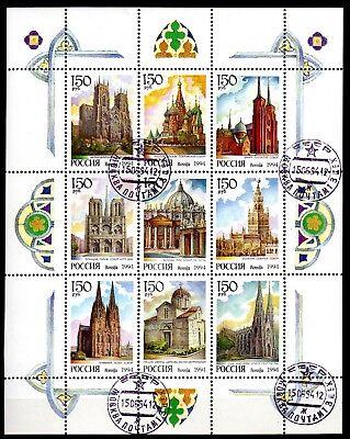 15,00 Mi Genossenschaft Rußland 368/76 O Kb Kirchen 3655
