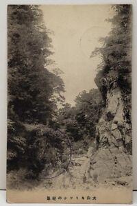 Japan-Shaimane-Ken-Matsue-Shi-To-USA-1910-Photo-Postcard-C5