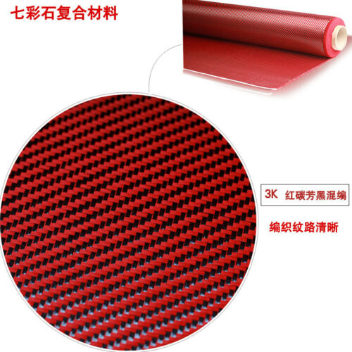 Red//Blue 3K Aramid Carbon Fiber Blended Cloth Sheet Twill Weave Fabric 100cm W