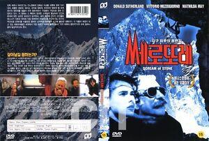 Werner Herzog - Schrei Aus Stein (1991) - Scream of Stone - No coracao da montanha