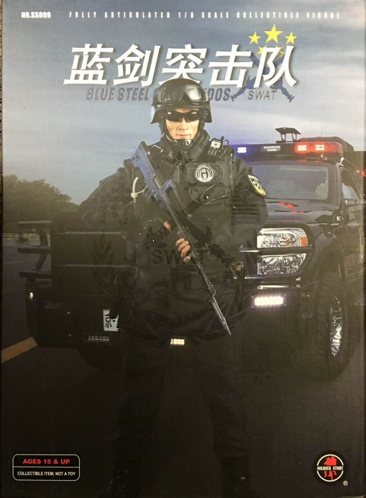 calidad de primera clase Soldier Story Story Story - 1 6 Azul Acero comandos  Figura de acción  - Edición-SS099  tienda de venta