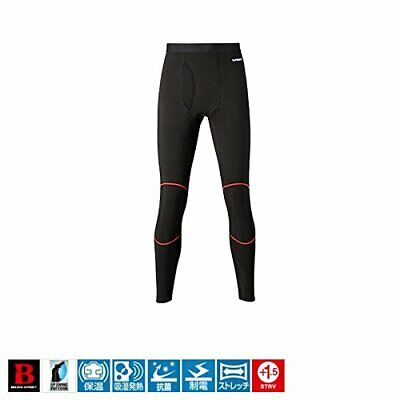 Stretch Under Tights Extreme Thickness IN-025Q Black SHIMANO Breath Hyper