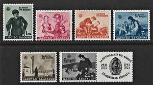 Nazi WW2 Rare MNH Stamps 1942 Bulgaria Kingdom for Victims War Battlefield Nurse