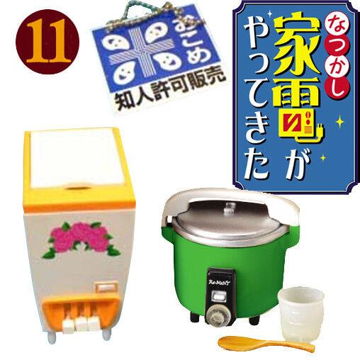 Rare Rare Rare 2006 Re-ment Nostalgia Electrics Appliances Sp11 - Secret verde Rice Cooker d56cd5