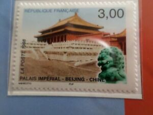 FRANCE 1998 timbre 3173, PALAIS IMPERIAL EMISSION AVEC CHINE, neuf**, MNH