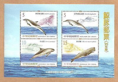 Asien Wale Postfrisch 2006 Block 133 Mi.3182-3185 Reinigen Der MundhöHle. Willensstark China Taiwan