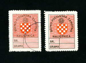Croatia-Stamps-Military-Post-Listed-in-Minkus-Scarce-Set-of-2