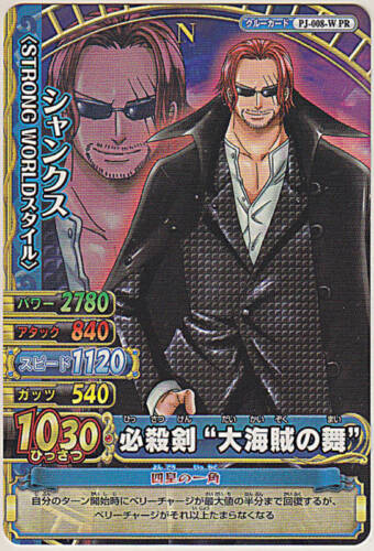 Onepy Berry Match W Red-Haired Shanks PJ-008-W PR Promo Japanese