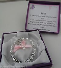 Baby girl boy Christening Gift 1st Birthday present  bracelet personalised box