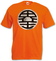 T-shirt Orange Son Goku Vintage - Dragonball Z King Kai's Kanji Kaio Shirt S-3xl