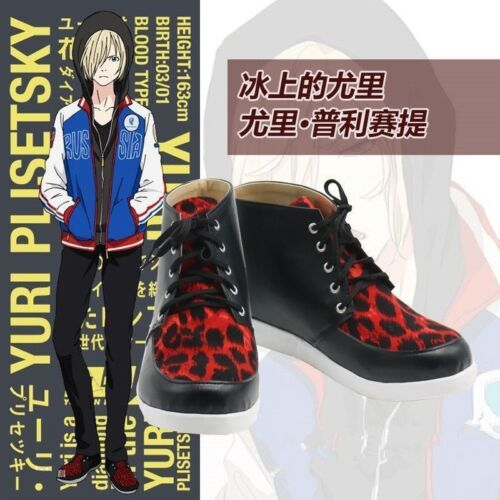 Yuri!! on Ice Plisetsky Yuri Cosplay Shoes Leopard Print Lace up Sneakers Shoes