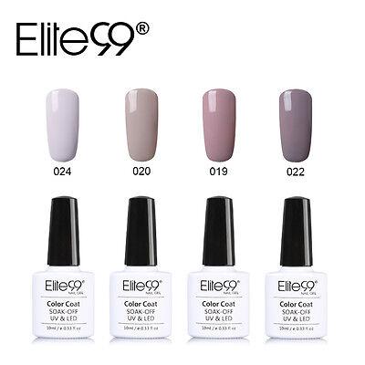 Elite99 UV Gel Nagellack Nail Gel Polish Nail Art Nude Serie 4 Farben Set 10ml