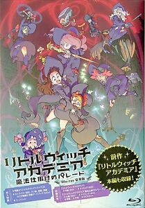 LITTLE-WITCH-ACADEMIA-THE-ENCHANTED-PARADE-DELUXE-ED-JAPAN-Blu-ray-CD-T66-sd