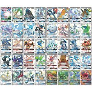 Lot-200-Cartes-Pokemon-GX-Francaise-Gold-Full-Art-Rainbow-Ultra-Rare-Proxy