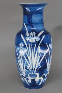 Andrea-By-Sadek-Cobalt-Blue-Ceramic-Vase-with-Iris-Blossoms