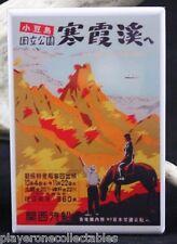 """Japan Vintage Travel Poster - 2"""" X 3"""" Fridge / Locker Magnet. Japanese Language"""