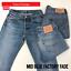 Vintage-Levis-Levi-501-Herren-Klasse-A-Jeans-w30-w32-w34-w36-w38-w40-Levi-039-s-Denim Indexbild 12