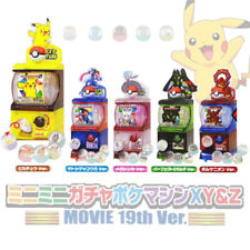 T-Arts Pokemon mini Gacha Pocket Machine Movie 17th Ver.