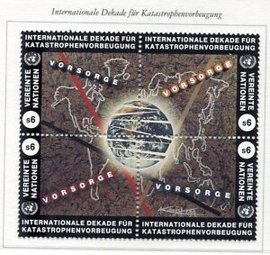 19404-UNITED-NATIONS-Vienna-1994-MNH-Natural-Disasters