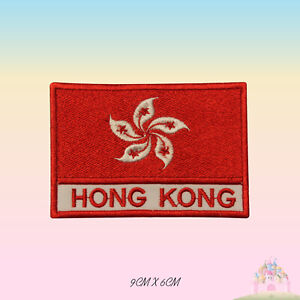 Hong Kong National Flag With Name Embroidered Iron On Patch Sew On Badge