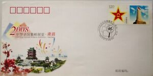 China-FDC-2008-China-National-Philatelic-Exhibition-Nanchang
