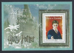 FRANCE-2007-Bloc-Feuillet-n-BF-106-HARRY-POTTER-NEUF-LUXE