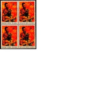 P-N-G-1969-039-50th-Anniv-Int-Labour-Org-039-Block-of-4-Stamps-PNG164BK
