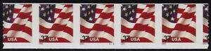 "3632A - Scarce Misperf / Diecut Shift Error / EFO PNC5 #S3333 ""Flag"" Mint NH"