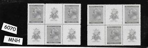 Complete MNH stamp block set / Dvorak / Music  WWII Third Reich Occupation 1941