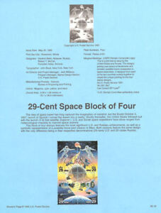 9218-29c-Space-Block-Stamps-2631-2634-USPS-Souvenir-Page