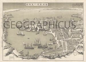 Details about 1879 OR MEIJI 12 VIEW OF YOKOSUKA HARBOR, JAPAN