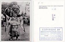 Tibet, Mönch bei Ritual Tanz Buddhismus,Gross Foto (13,2x18,0cm) um 1950