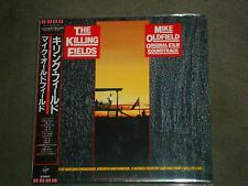 Mike Oldfield The Killing Fields Japan Mini LP