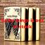 thumbnail 1 - Flip-Top-Lighter-Oil-Kerosene-Refillable-Windproof-Cigarette-Metal-Lighter-NEW