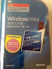 Microsoft Windows Vista Business Upgrade HK Retail Box Chinese