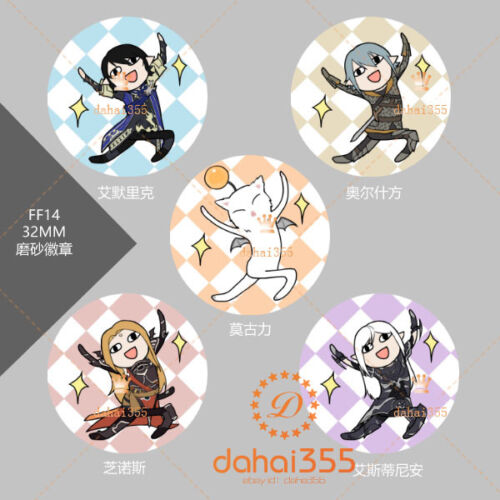 Anime FF14 Final Fantasy Brooch Cosplay Badge Birthday Gift 5Pcs 32mm